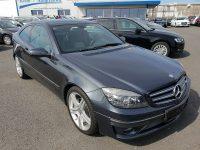 Mercedes-Benz CLC 220 CDI Aut. bei HWS || Kölbl GmbH in